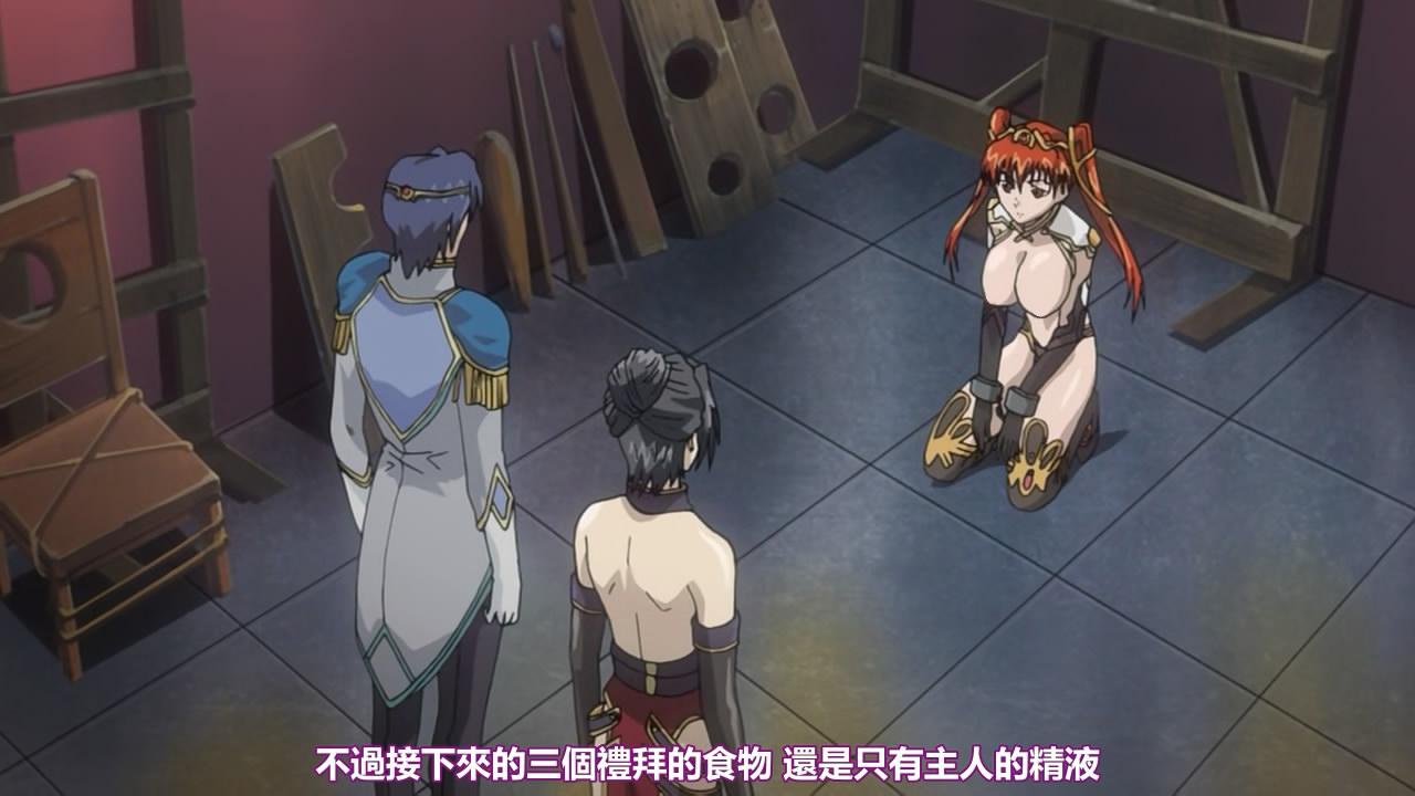 【R0085】奴隷メイドプリンセス 調教合集 Vol. 01 – 04