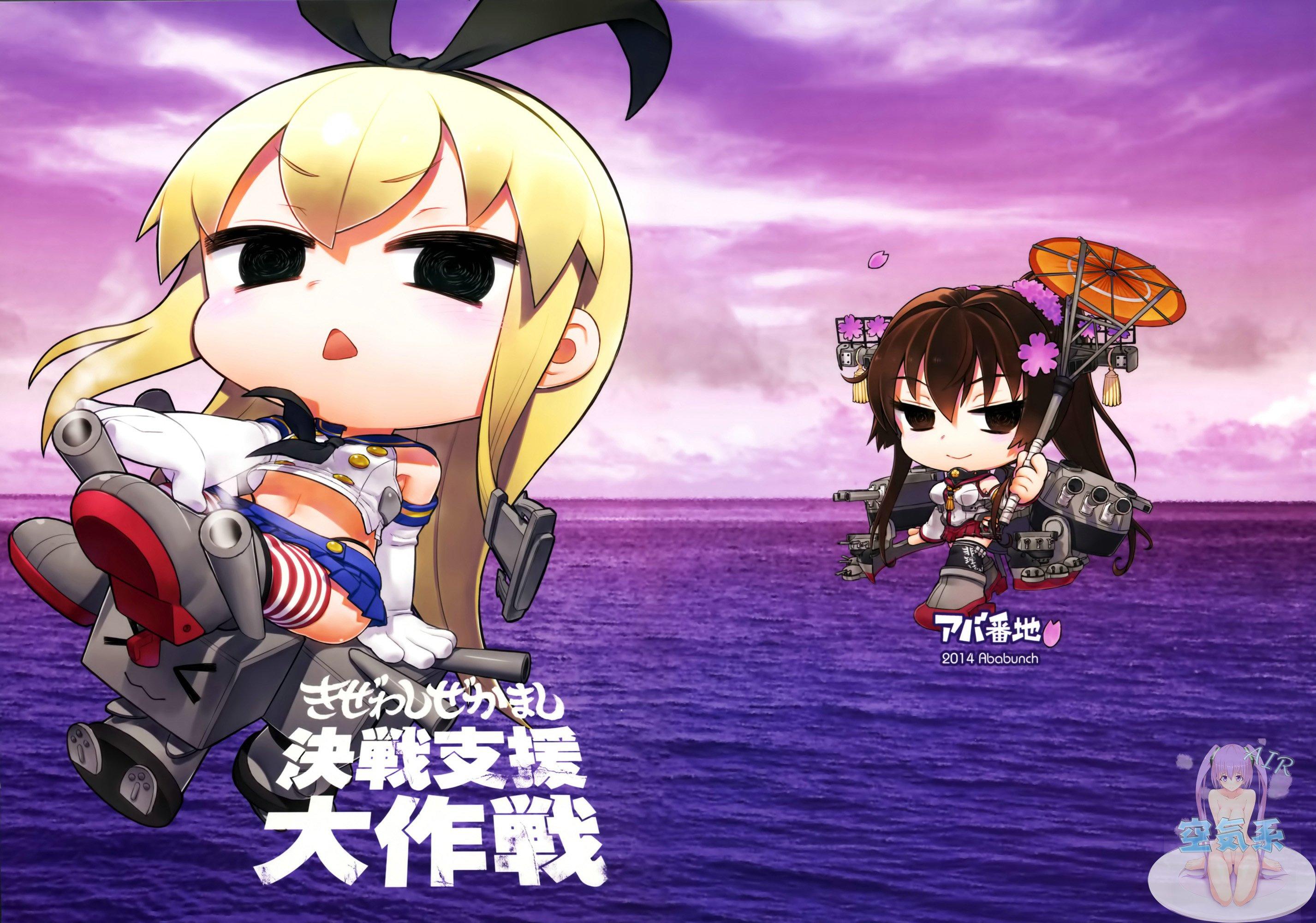 【R0014】舰娘汉化合集 第二弹(120本,3.3G)
