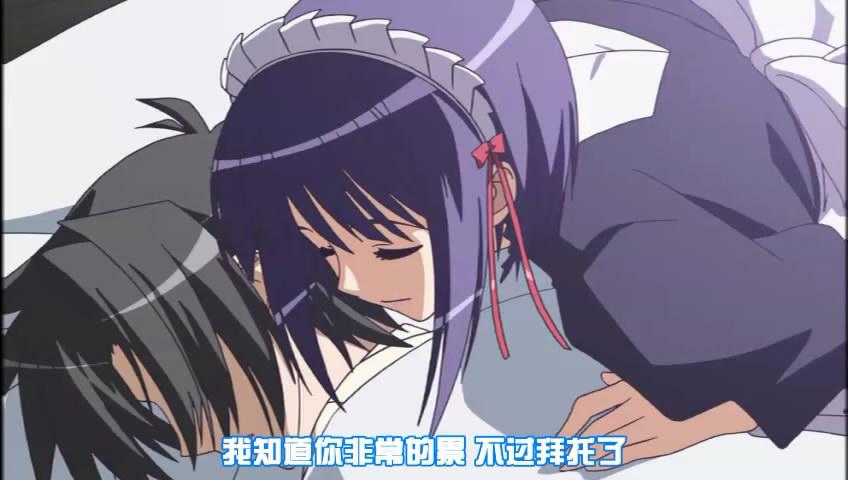 【R0045】[次元字幕组]公主恋人 OVA 上下卷