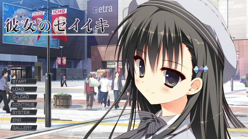 【62773】[feng] 她的圣域(彼女のセイイキ) + 妹的圣域(妹のセイイキ) 2作汉化硬盘版
