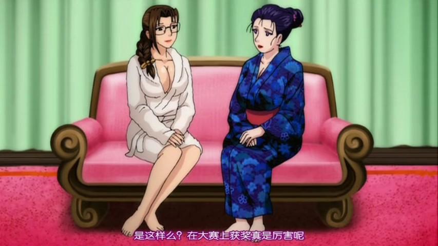 【51066】[AniMan] 艶美 その弐 (1-2)