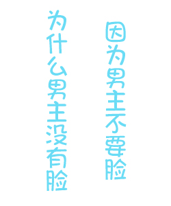【R0026】デーモンバスターズ ~えっちなえっちなデーモン退治~