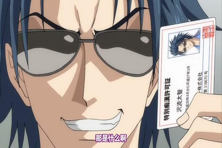 【24693】OVA动画 痴汉许可证 01 [Celeb]痴漢のライセンス #1 どうして誰も助けてくれないの?